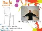 art piece chalit2