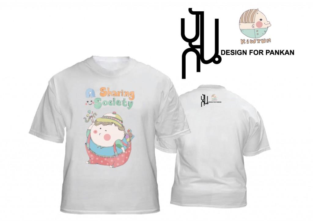 T-Shirt-kiwtum