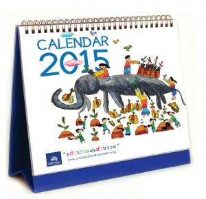 calendar ybf