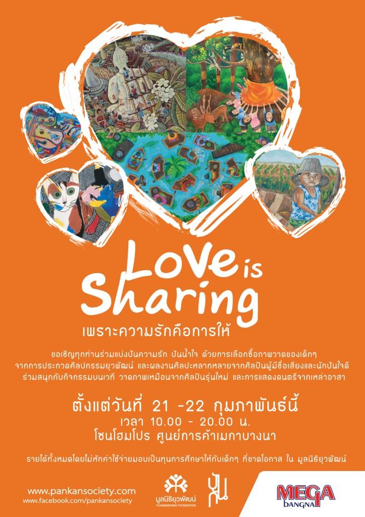Love-is-sharing-Key