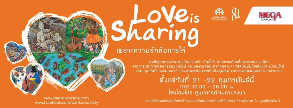 Love-is-sharing-Key-850x315-pixel